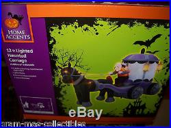 Inflatable Lighted Haunted Carriage 12 Ft W X 77 In H Swirling Kaleidoscopic